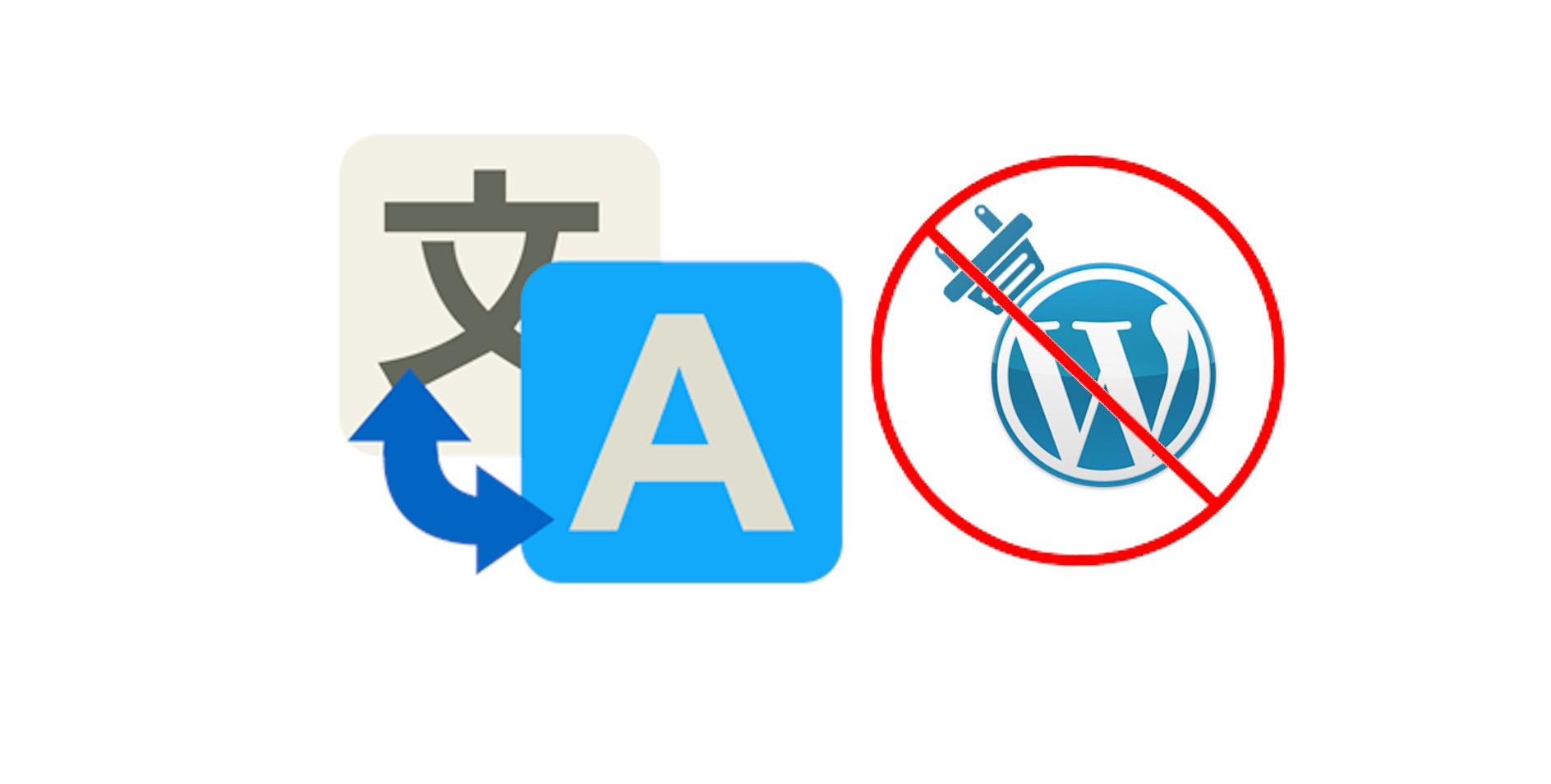 Kuidas teha pisitõlkeid WordPress teemas ilma pluginata?